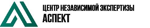 http://a-aspect.ru/wp-content/uploads/aspekt_logo-500x93.png