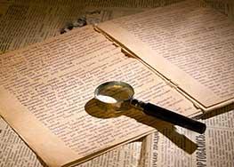Определение даты изготовления документа